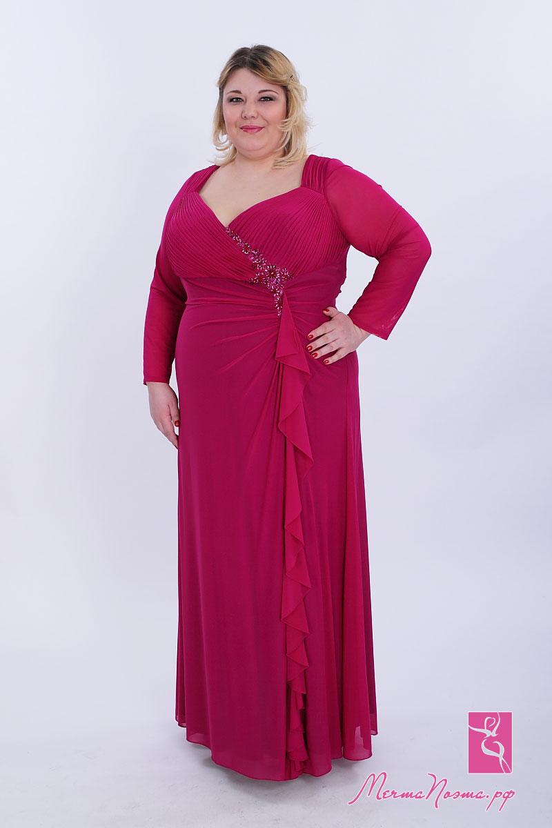 Купальные Платье Для Полных Купить