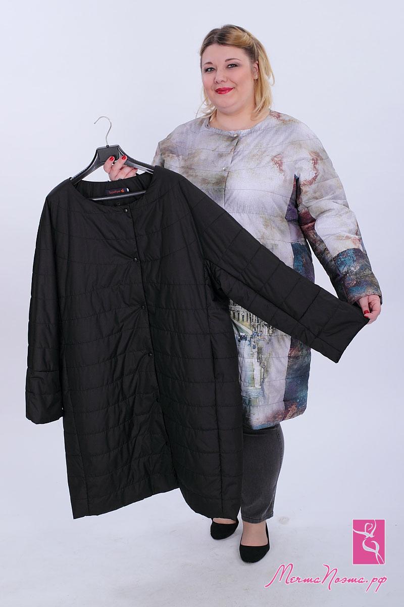 Купить женскую верхнюю одежду россия