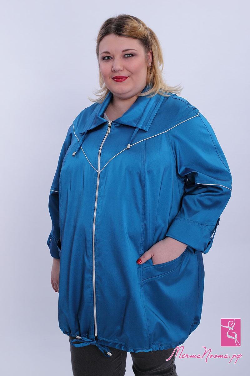 Верхняя Женская Одежда Доставка
