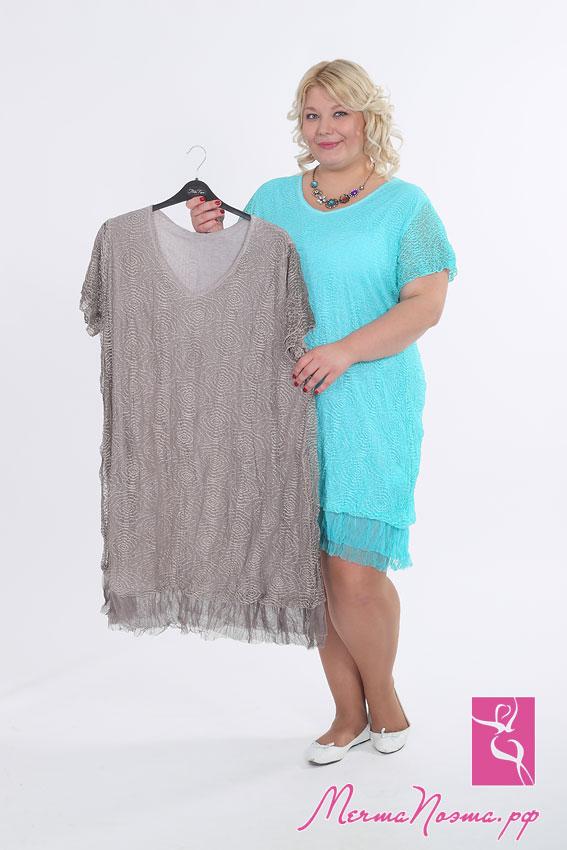 Новинки платья больших размеров