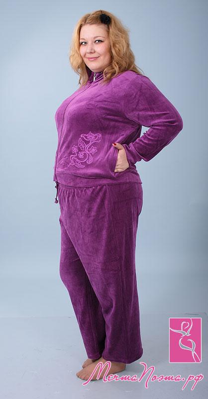 Сайт Дешевой Одежды Больших Размеров С Доставкой