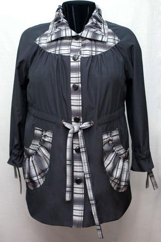 Бьютифул магазин женской одежды доставка