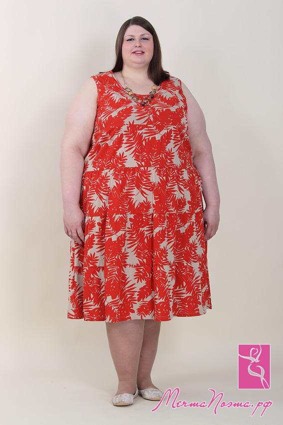 Платье классика больших размеров