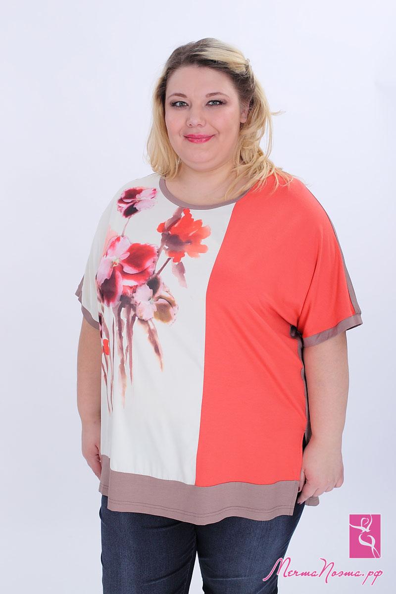 Люция Интернет Магазин Женской Одежды Больших