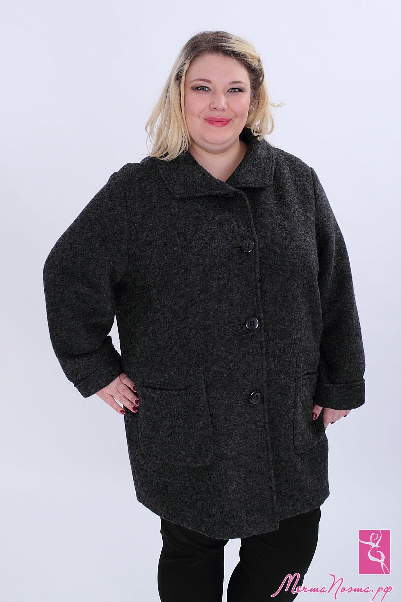 Верхняя Женская Одежда Больших Размеров
