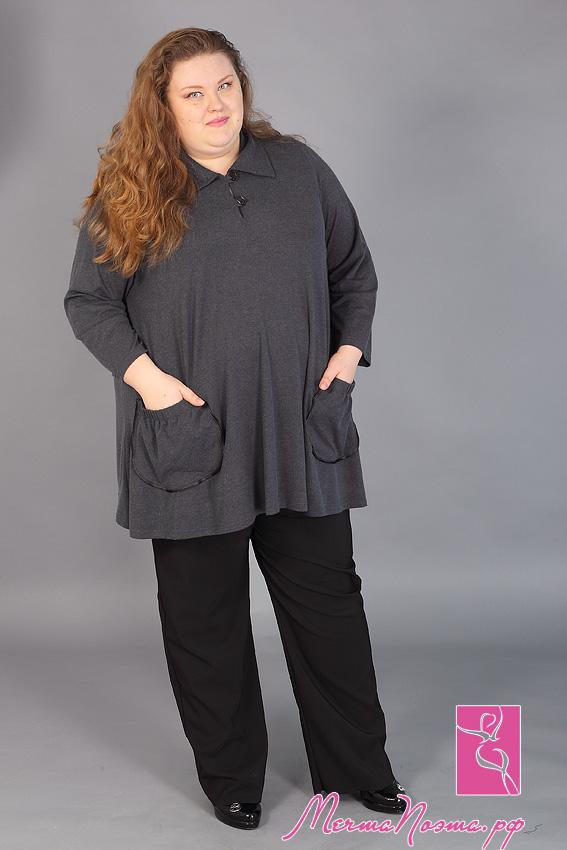 Женская Одежда Одетта Каталог