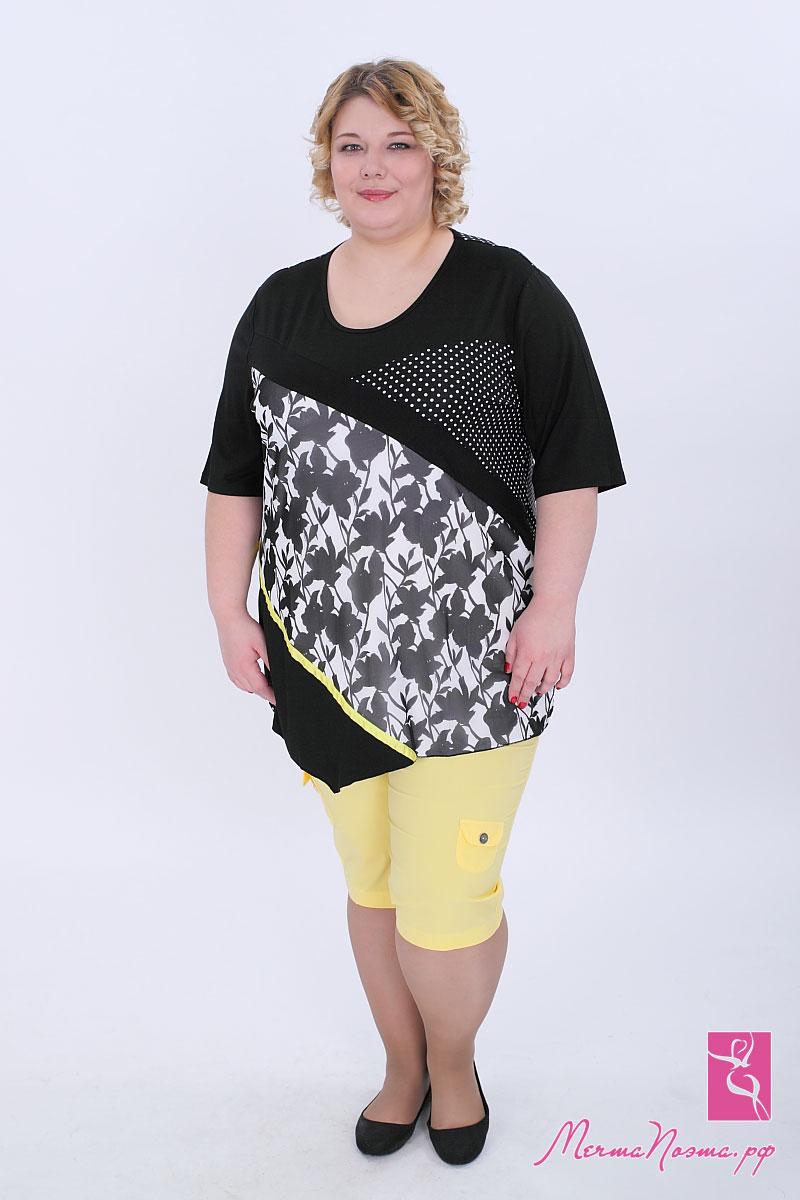 Одежда для дам больших размеров