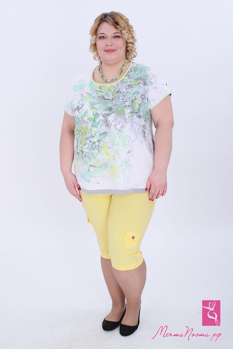 Одежда Больших Размеров Roamans Доставка