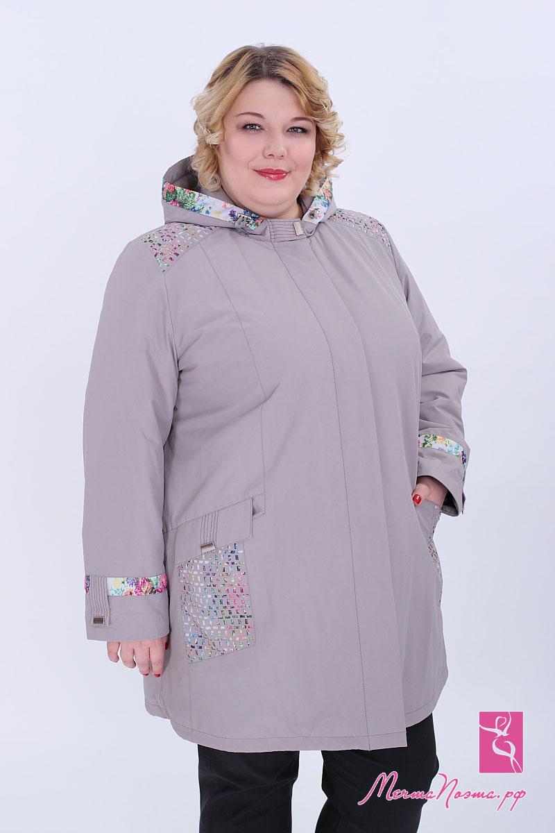 Верхняя одежда для женщин Москва