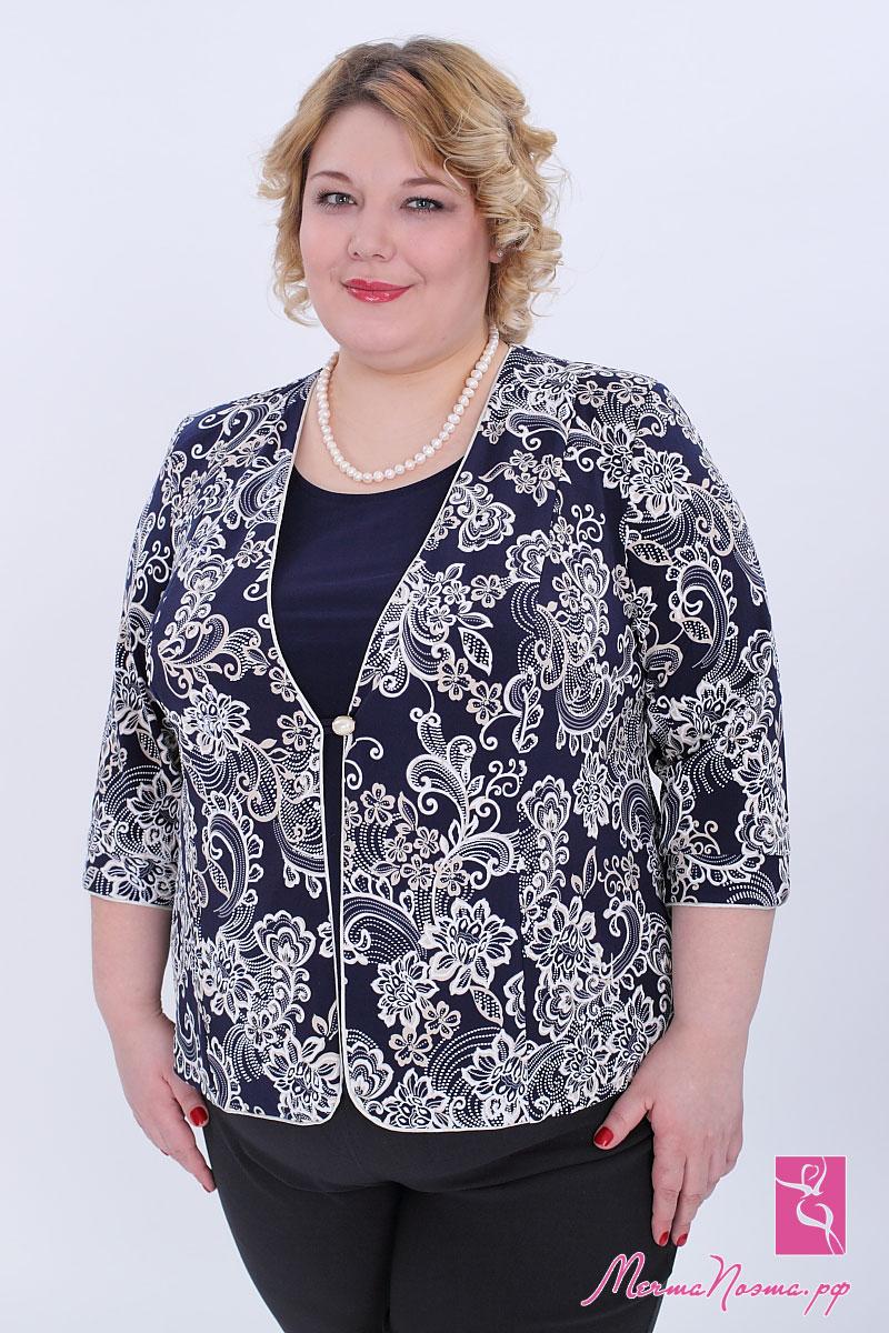 Турецкая Одежда Больших Размеров Доставка