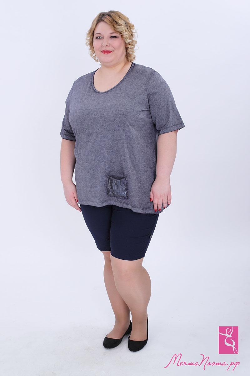 Далида Одежда Больших Размеров