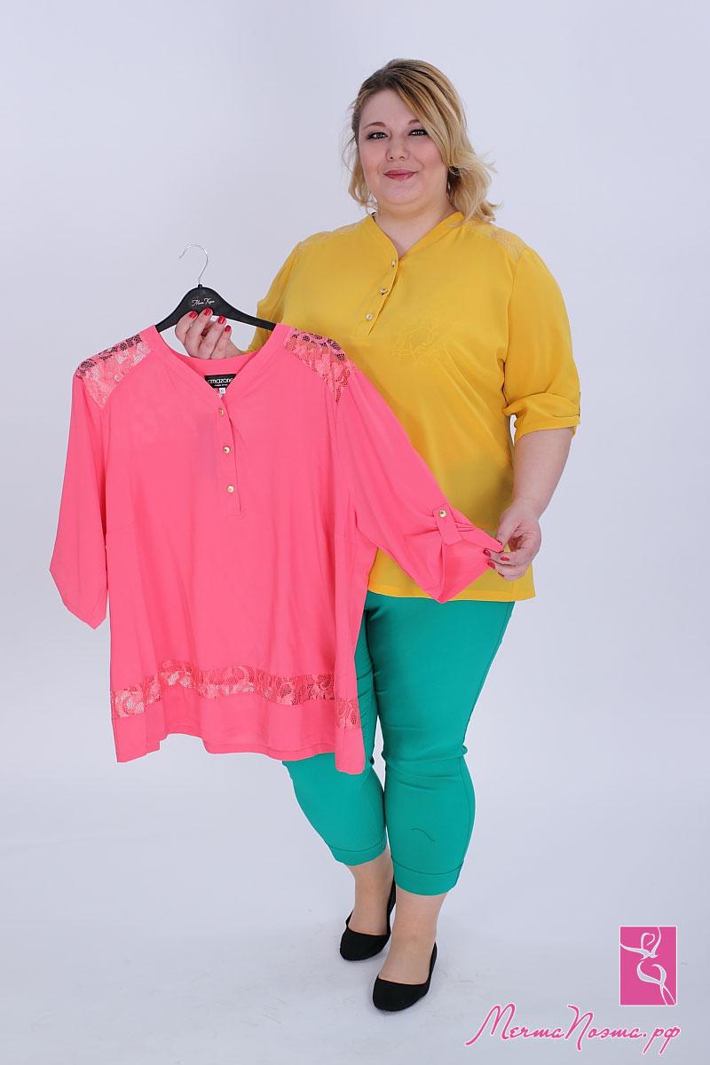 Магазины Одежда Больших Размеров С Доставкой