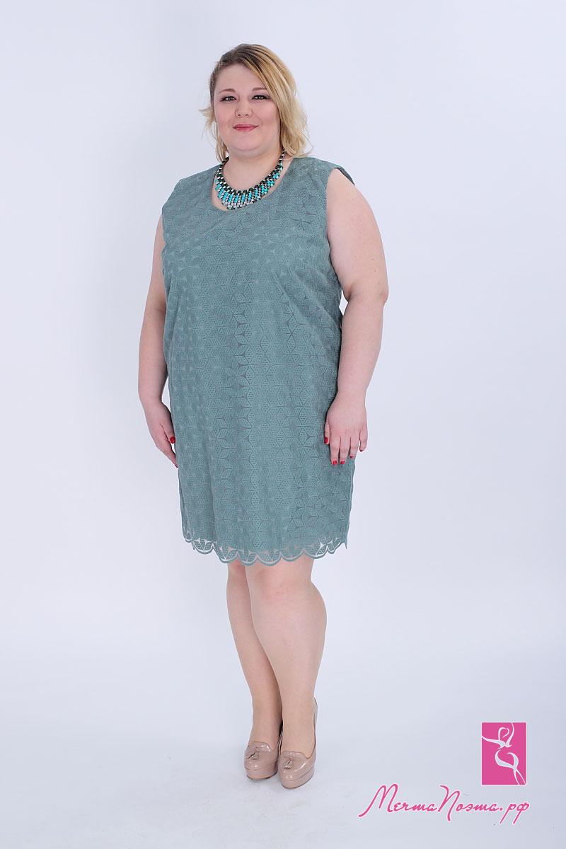 Интернет-магазин женская одежда больших размеров