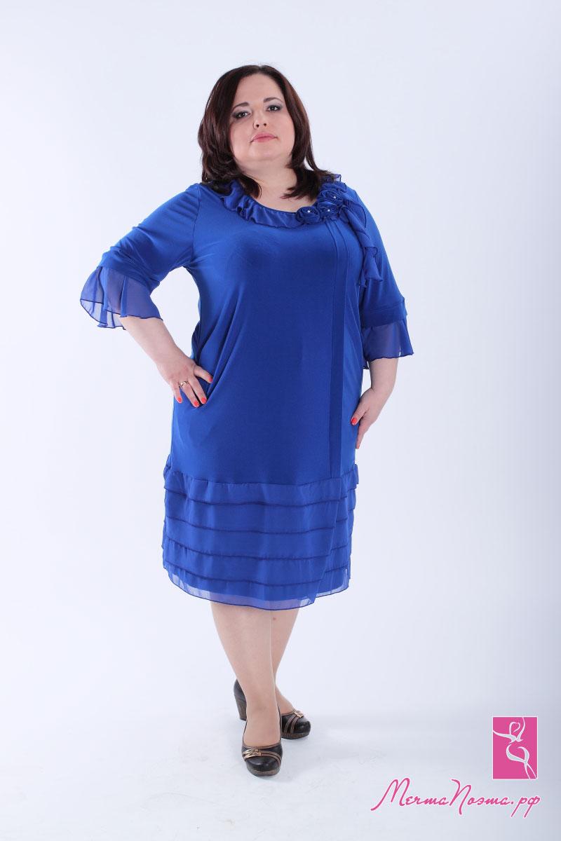 Пышная Красавица Одежда Больших Размеров Доставка