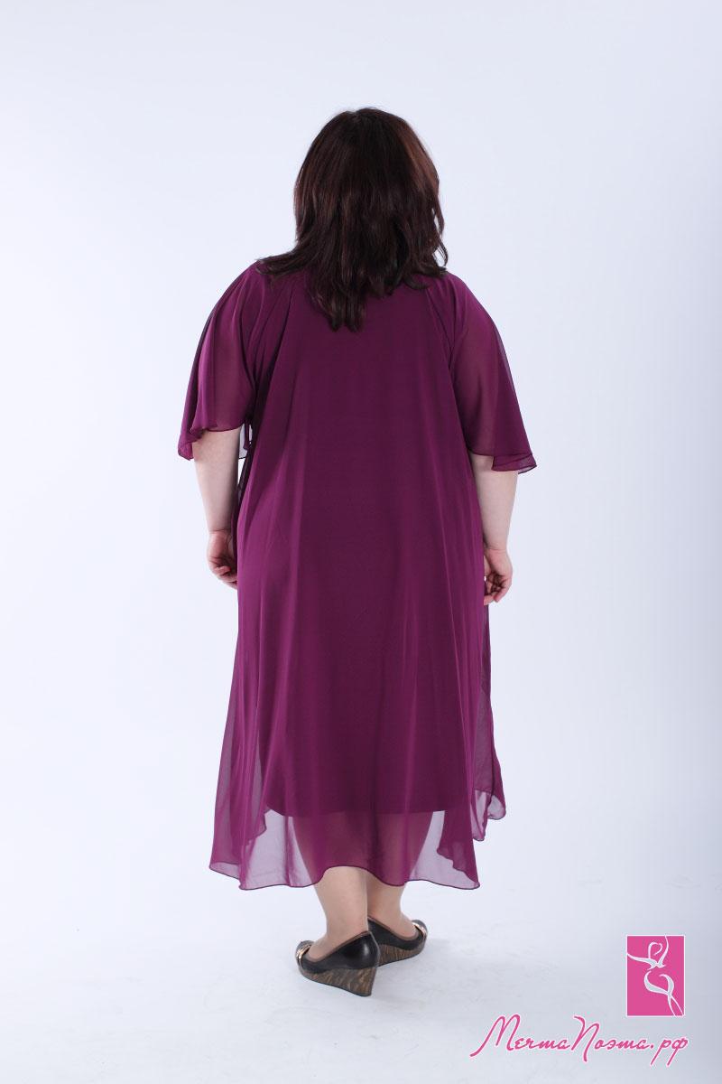 Купи сарафан одежда больших размеров