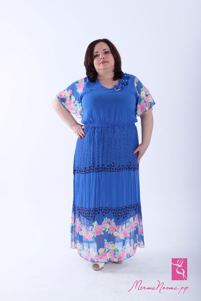 Женская Одежда Больших Размеров Турция С Доставкой