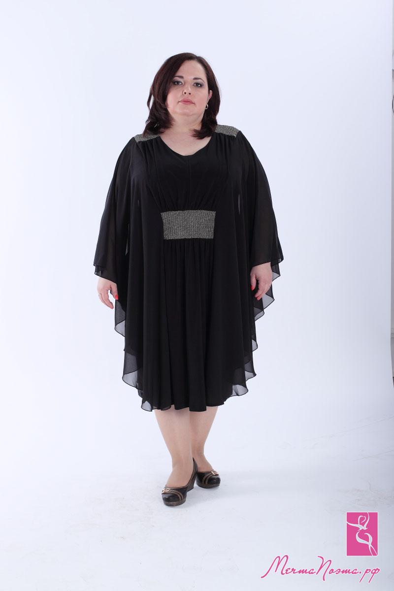 Классик Стиль Женская Одежда С Доставкой