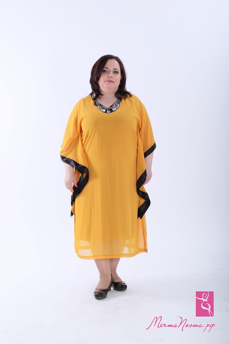 Одежда Для Полных Турция