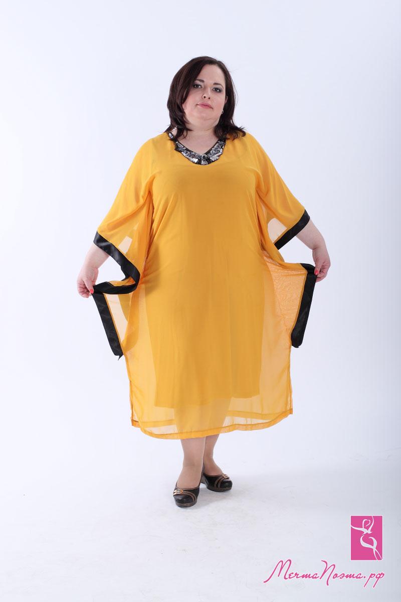 Размеры платьев доставка