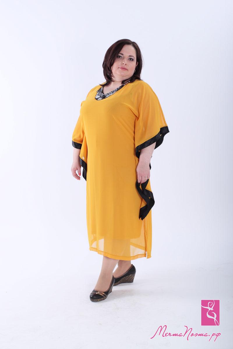 Женская Одежда Больших Размеров Турция