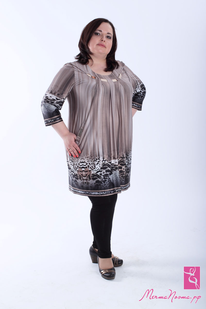 Женская Одежда Больших Размеров Из Турции