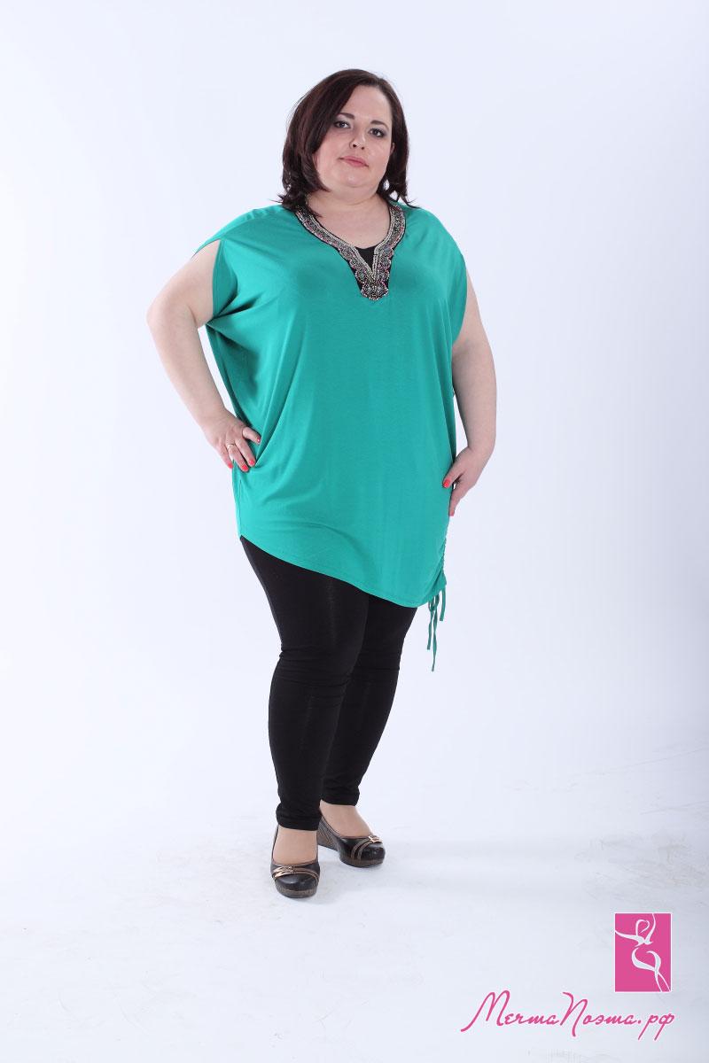 Одежда Из Турции Большого Размера