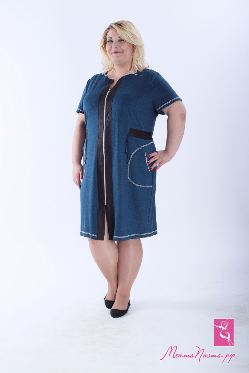 Дресс Код Интернет Магазин Женской Одежды Официальный Сайт