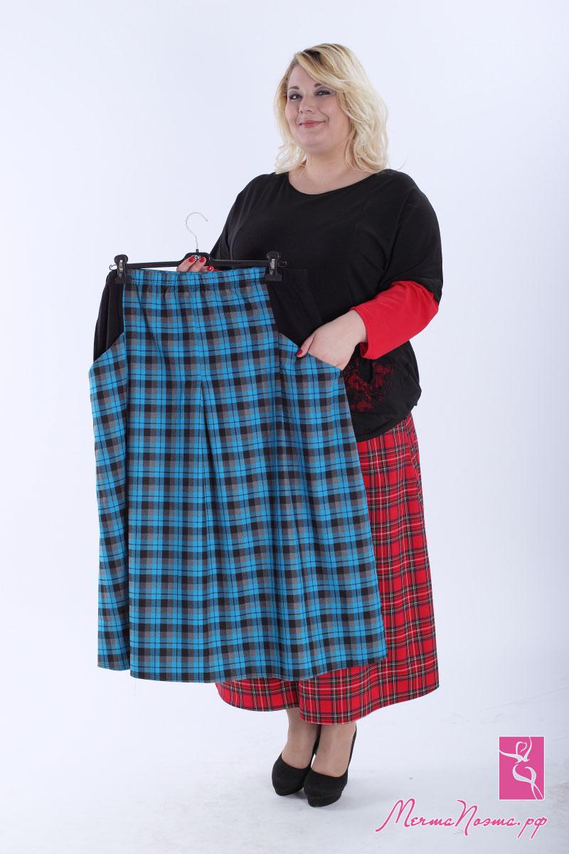 Барыня одежда больших размеров