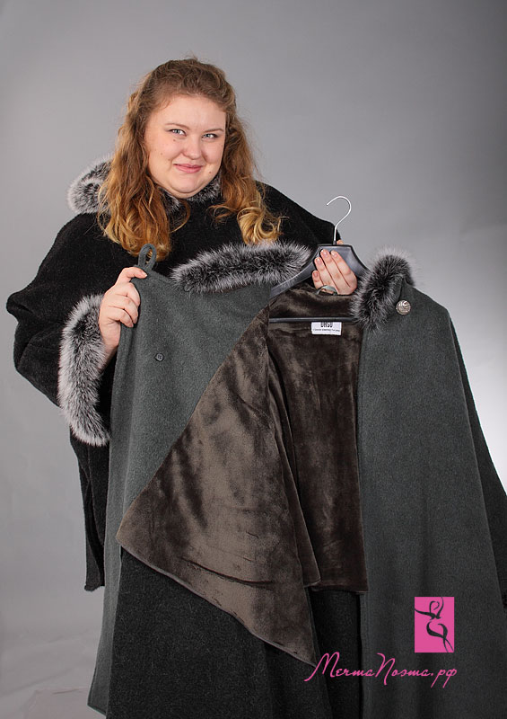 Верхняя женская одежда больших размеров интернет магазин в розницу