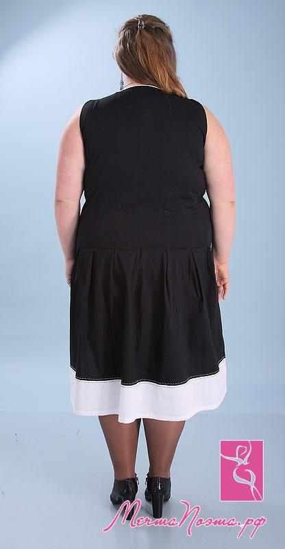 Распродажа женской одежды больших размеров