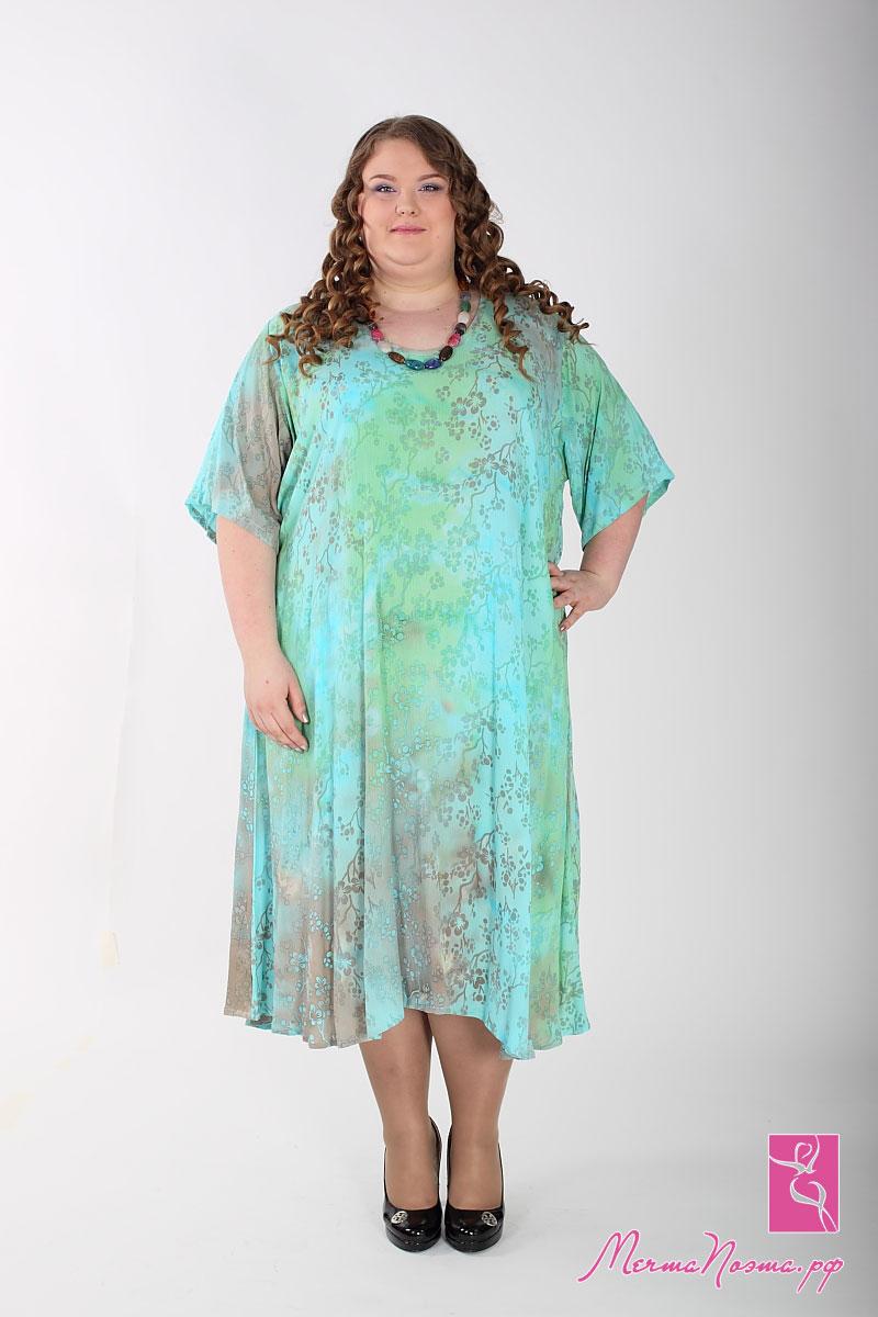 Людмила женская одежда больших размеров