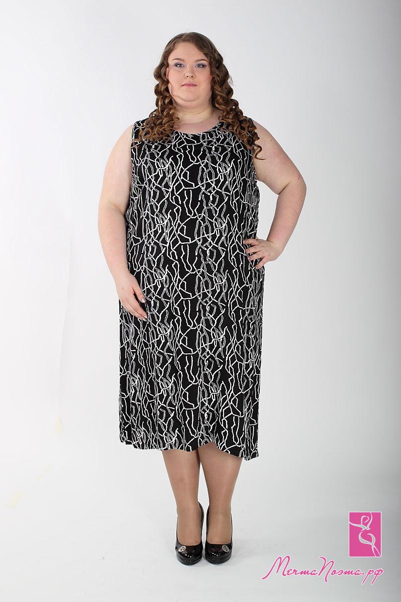 Где В Москве Купить Женскую Одежду Больших Размеров Недорого