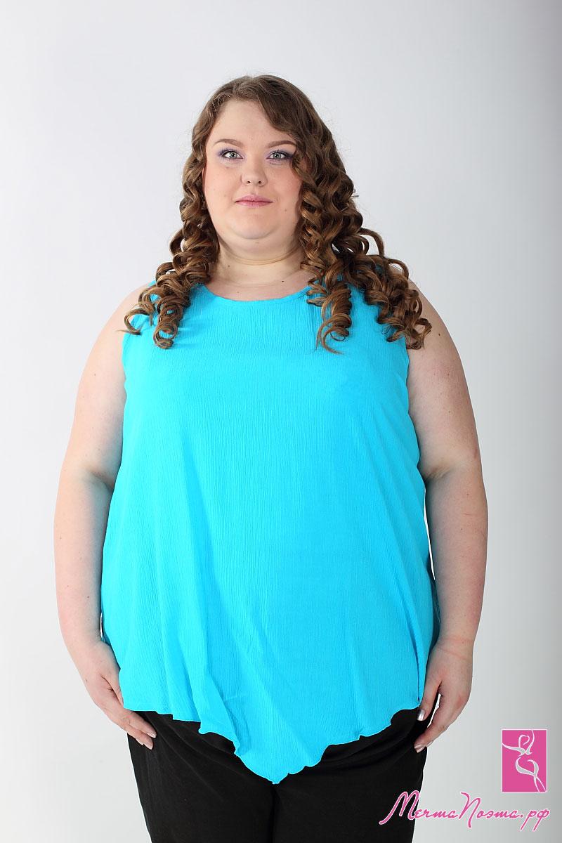 Джулия Одежда Больших Размеров С Доставкой