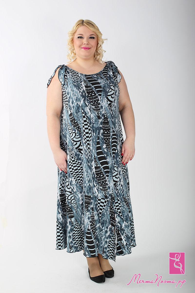 Магазины москвы одежда платья