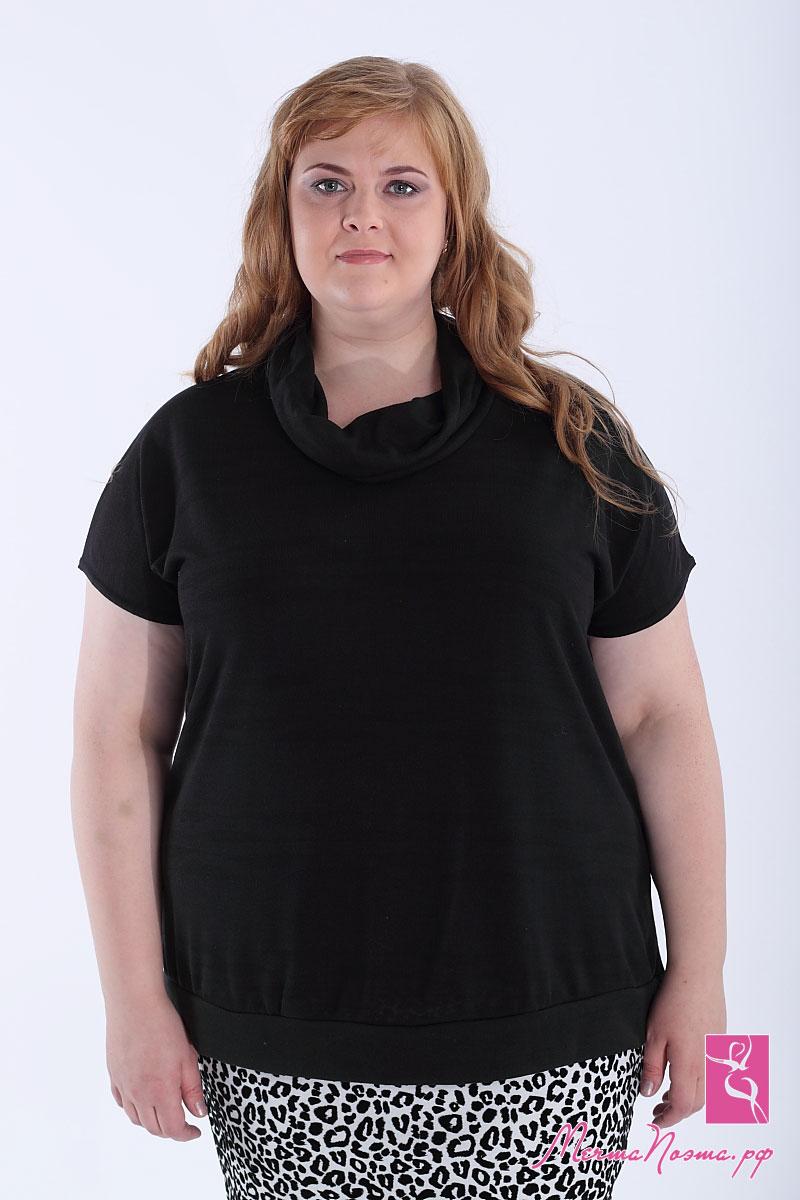 Шале Одежда Больших Размеров С Доставкой