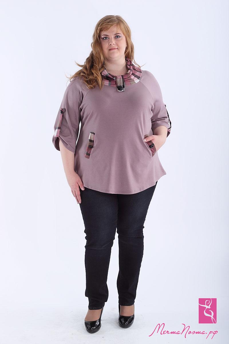Женская Одежда Больших Размеров Дешево С Доставкой