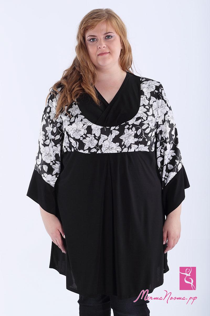 Женская Одежда Сударушка