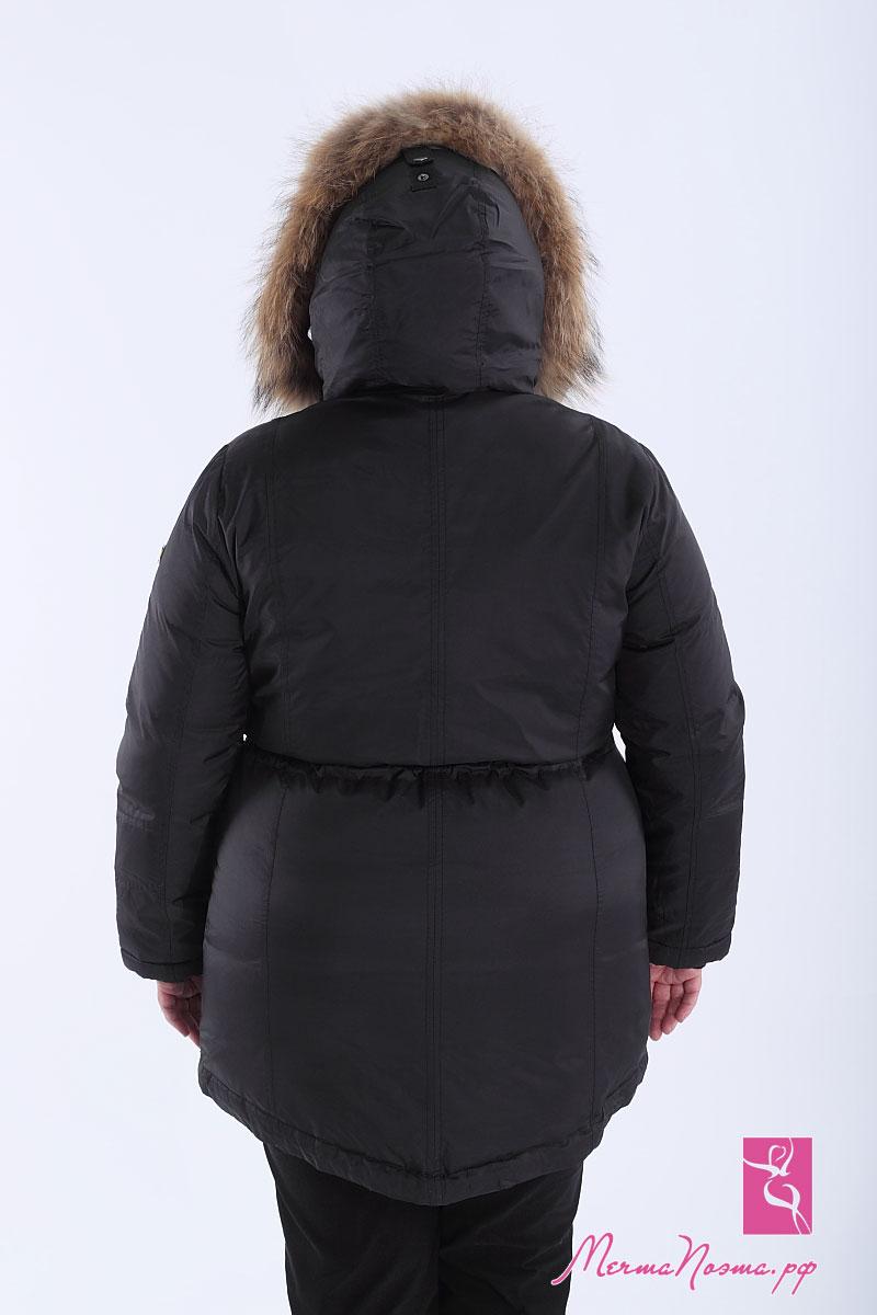 Спортивная Верхняя Одежда Для Женщин Зима Купить