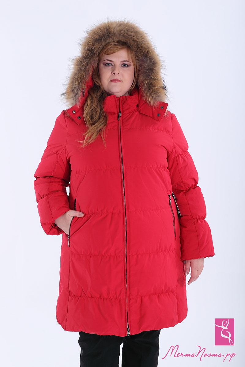 Купить женскую одежду в москве в розницу недорого