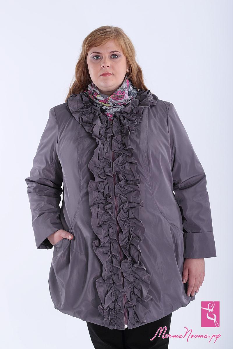 Женская Демисезонная Верхняя Одежда Купить