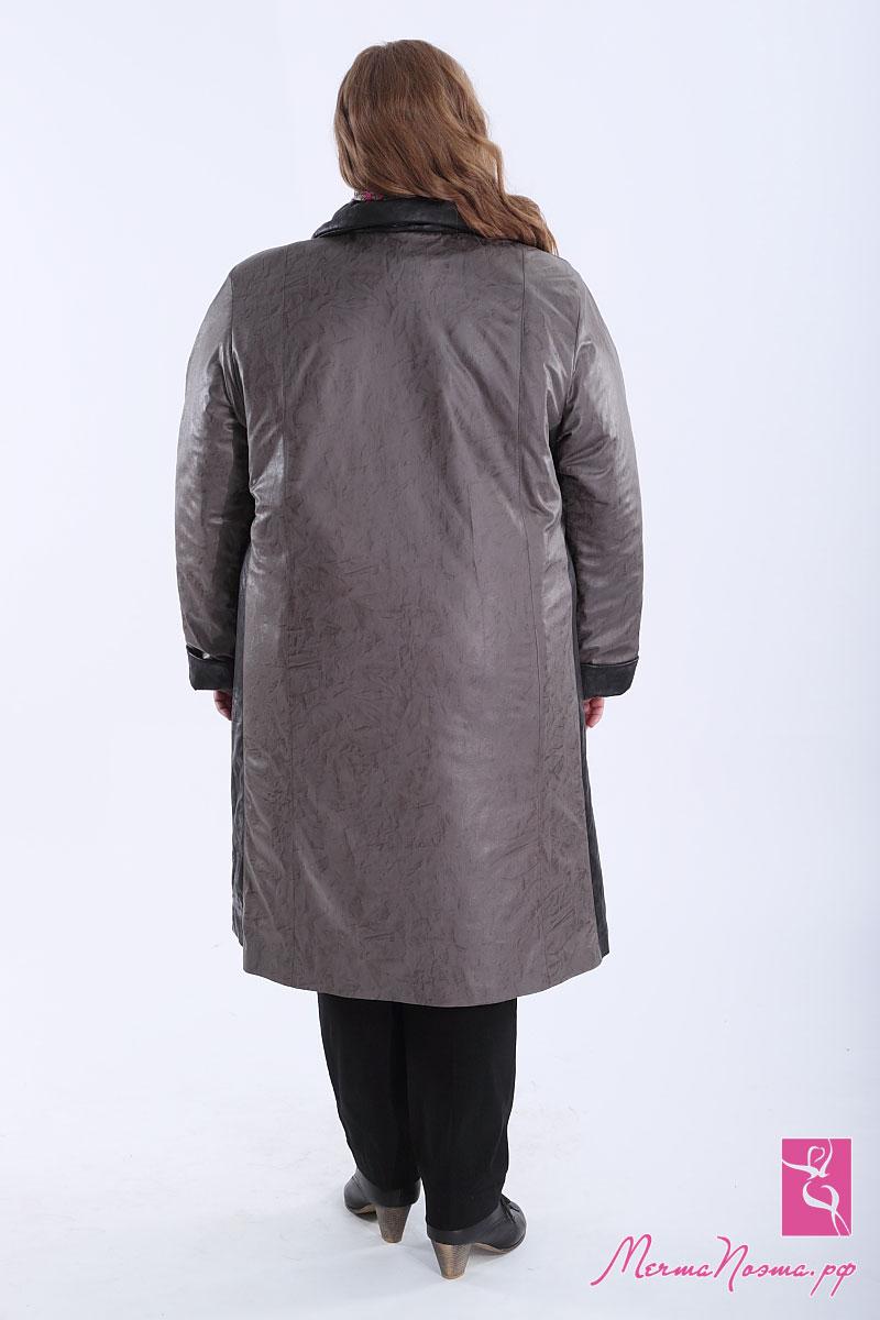 Купить Верхнюю Женскую Одежду От Производителя