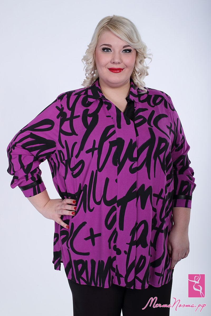 Интернет Магазин Женской Одежды Зарина С Доставкой