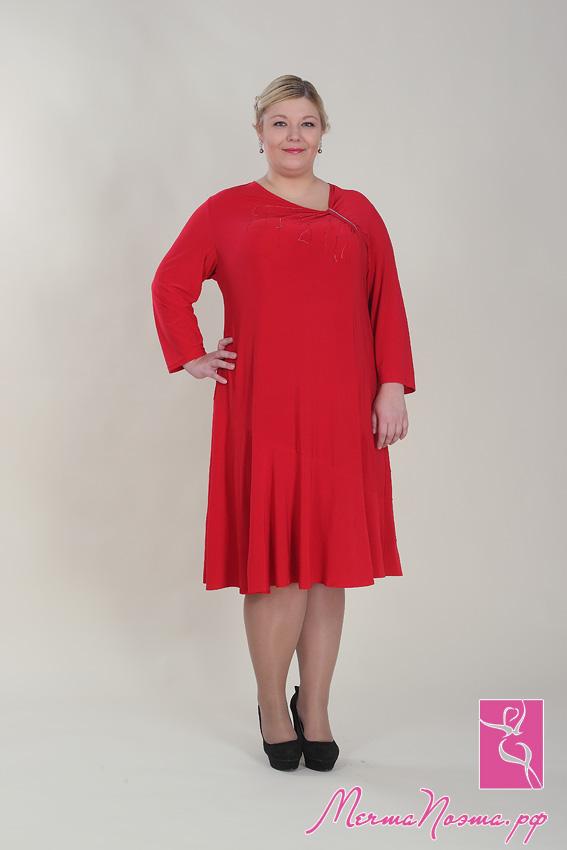 Женская Одежда Мила Больших Размеров Доставка