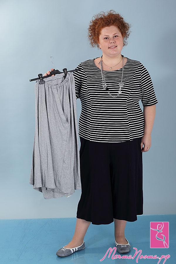 Финская Одежда Больших Размеров С Доставкой
