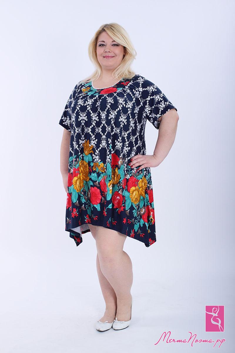 Купить Женскую Одежду Оптом Большого Размера В России