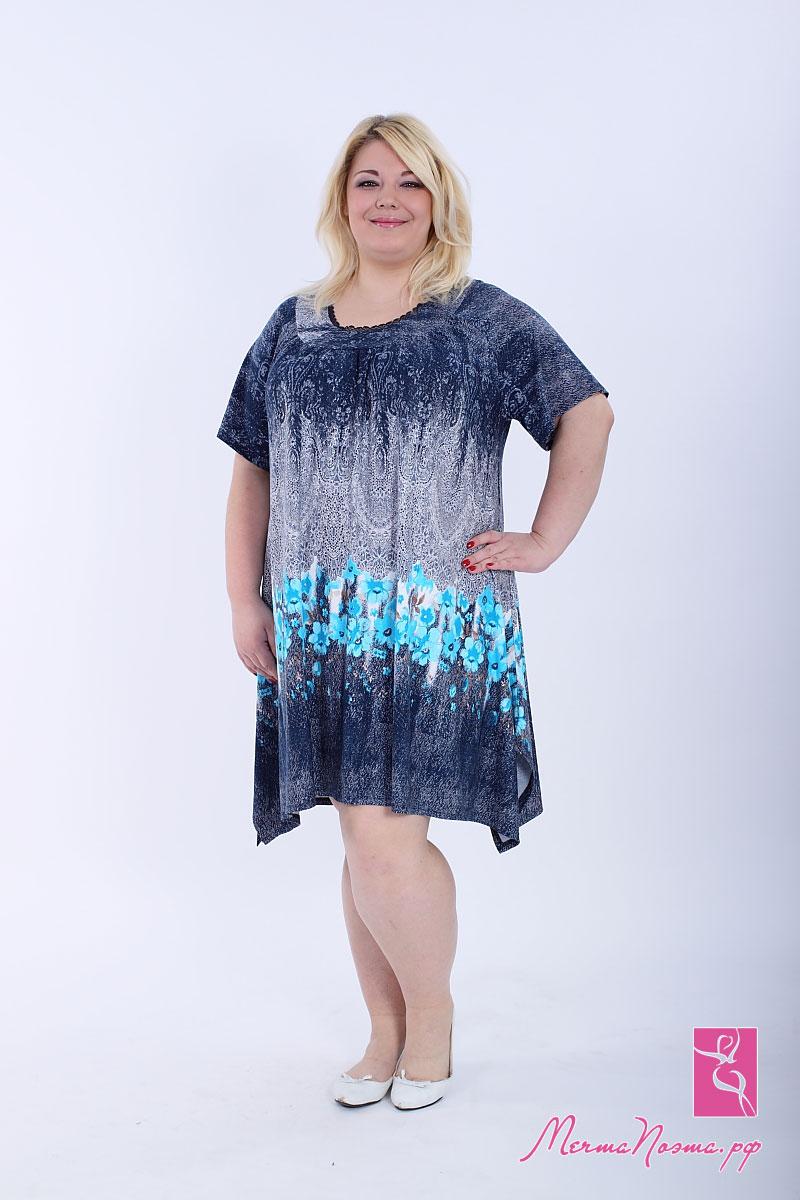 Платья туники больших размеров 64 66 женские