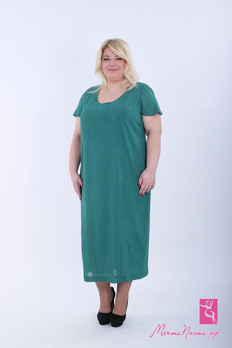 Купить Одежду Больших Размеров