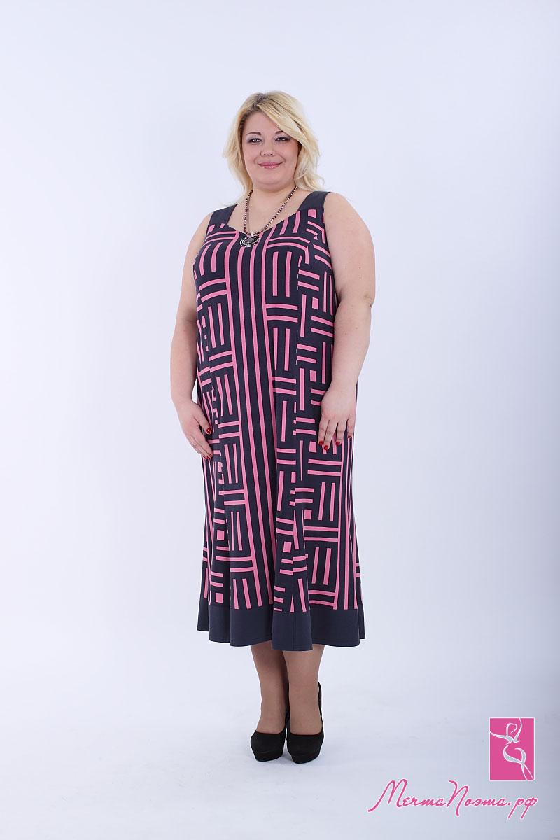 Женская одежда больших размеров интернет магазин в бутово