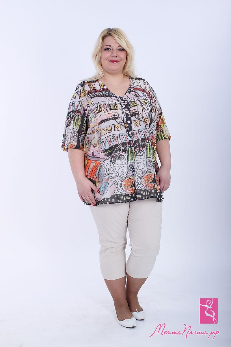 Продажа Женской Одежды Больших Размеров Доставка