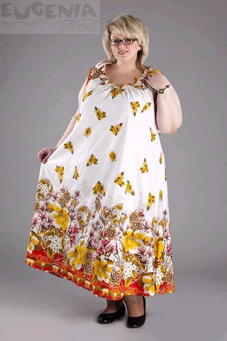 Евгения женская одежда больших размеров